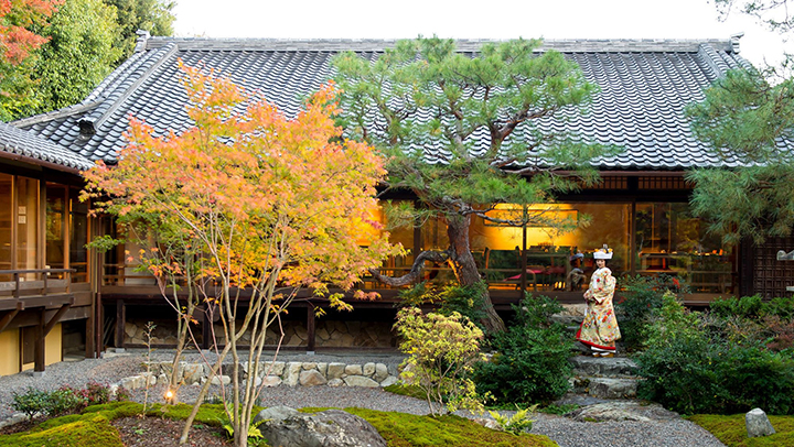 Suiran - a Luxury Collection Hotel Kyoto
